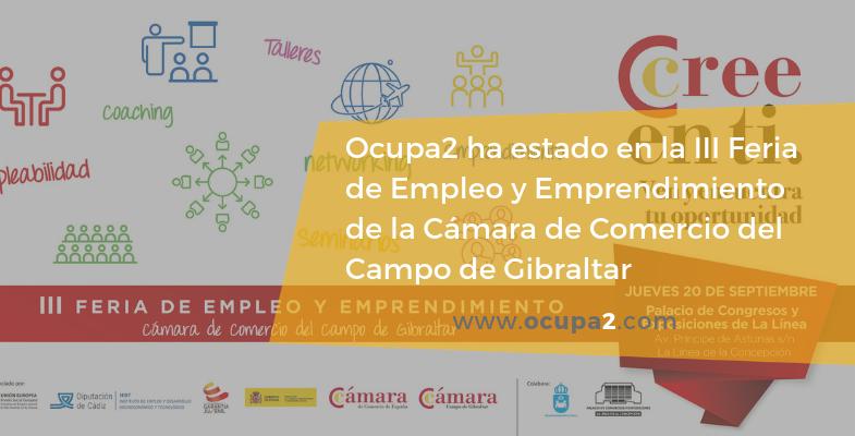 Ocupa2 participa en la feria de empleo del Campo de Gibraltar
