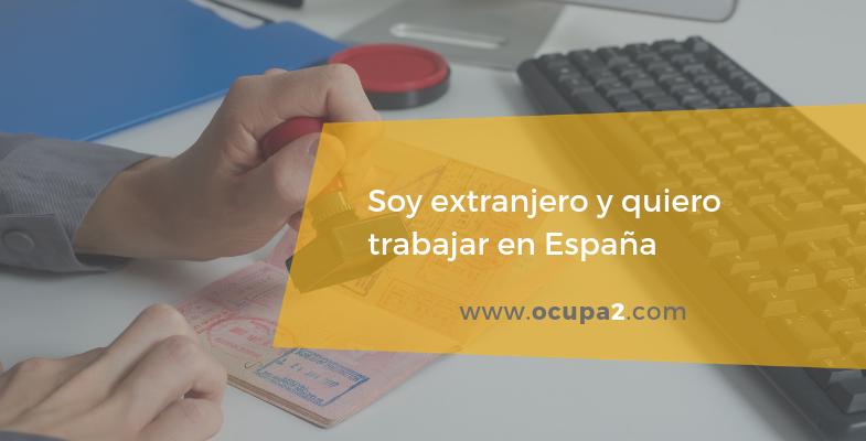 Soy extranjero y quiero trabajar en España